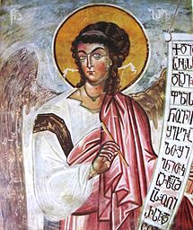 215px-Archangel_Gabriel._Tsalenjikha_fresco_(Georgia,_14th_c.)